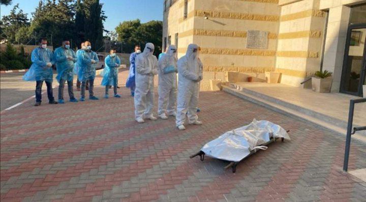 الصحة: وفاة مواطن سبعيني بـكورونا جنوب الخليل