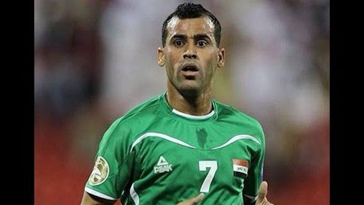 إصابة عماد محمد نجم منتخب العراق السابق بكورونا