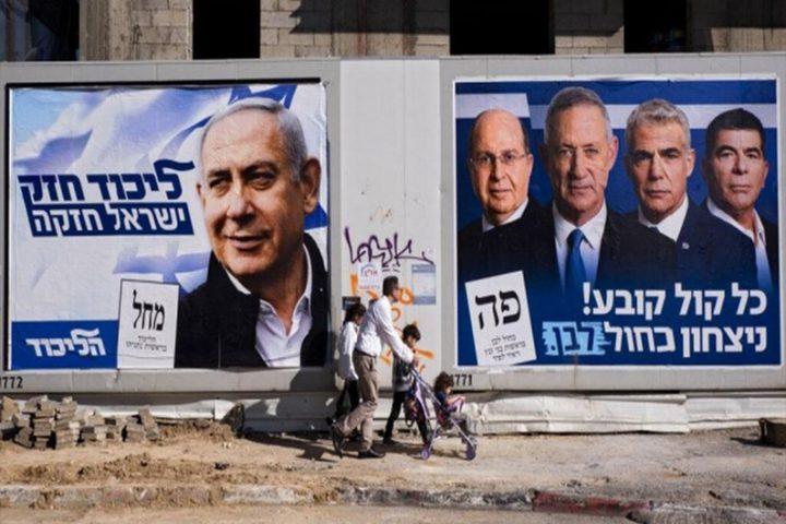 """هل تشهد """"إسرائيل"""" جولة انتخابات رابعة؟"""