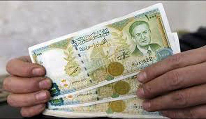 اسعار صرف العملات مقابل الليرة السورية