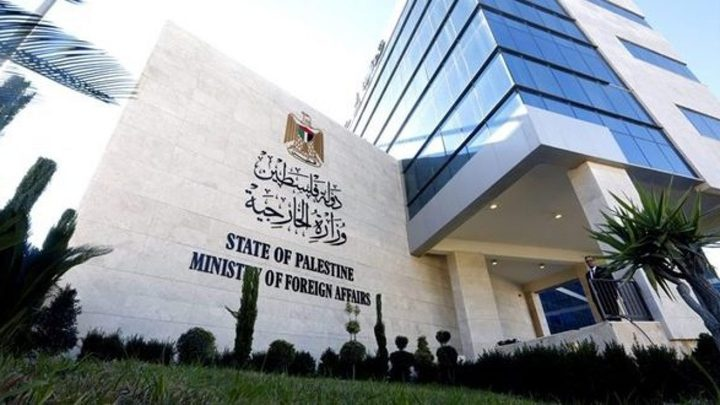 """""""وزارة الخارجية"""" تصدر اعلان مهم بخصوص رحلات الإجلاء"""