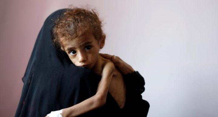 الأمم المتحدة تحذر من خطر مجاعة جديد بسبب نقص التمويل
