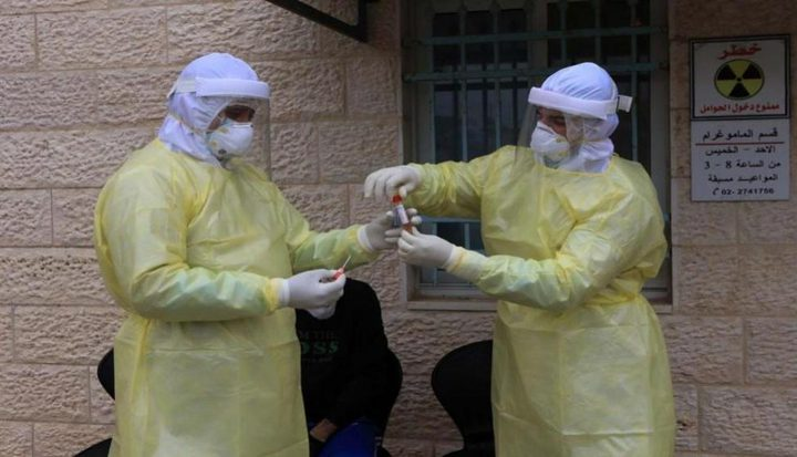 اغلاق مديرية صحة بيت لحم بعد إصابة احد كوادرها بكورونا