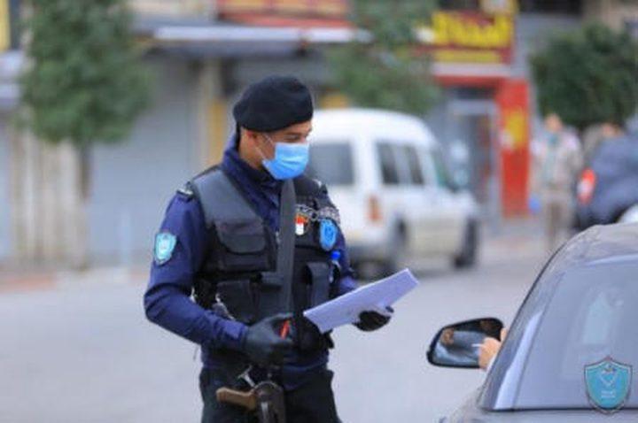 الشرطة :28 مخالفة بحق غير المتلزمين بحالة الطوارئ في نابلس