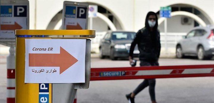 الأونروا: تسجيل 3 إصابات بفيروس كورونا بمخيم الرشيدية في لبنان