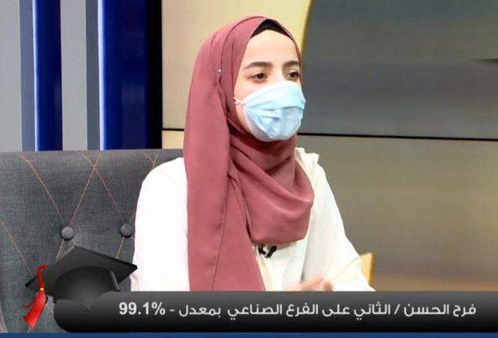 المتفوقة فرح الحسن تختار جامعة النجاح طريقاً لاستكمال دراستها