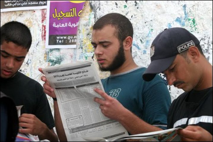 """""""الجهاد الاسلامي"""" يعرب عن فخره واعتزازه بنتائج الثانوية العامة"""