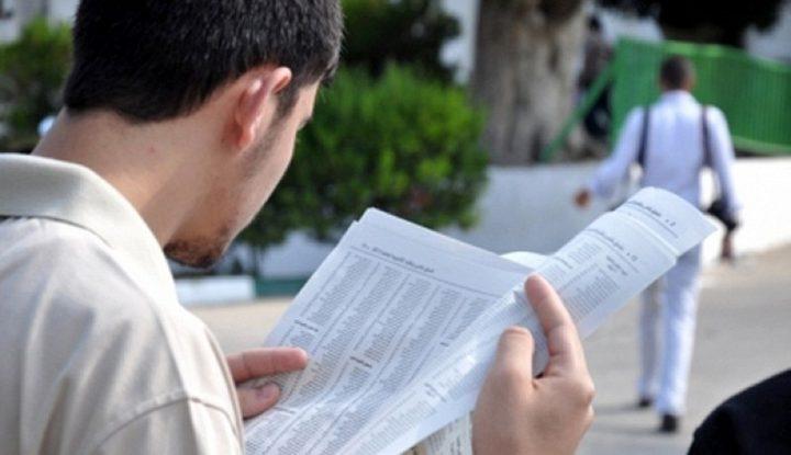 """""""وزارة الأوقاف"""": نسبة النجاح في المدارس الشرعية بلغت 92%"""