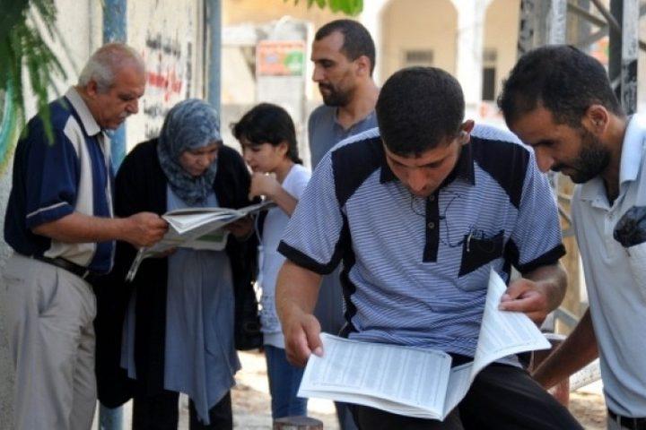 تحميل ملف نتائج أوائل محافظات غزة بالثانوية العامة 2020م