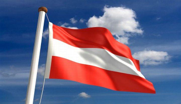 النمسا تطالب حزمة مساعدات الاتحاد الأوروبي للأعضاء الأشد فقرا