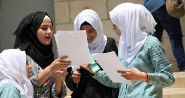 السفارة الفلسطينية تصدر توضيحا بشأن الالتحاق في الجامعات المصرية