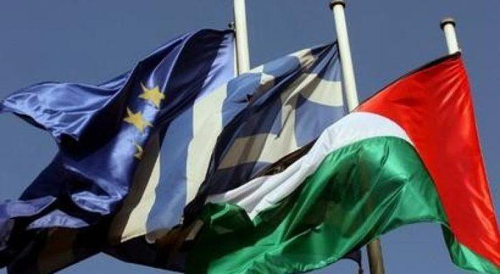 اتحاد معلمي اليونان يطالب بتنفيذ عقوبات على الاحتلال بشأن الضم