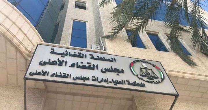 السلطة القضائية:استمرار الإغلاق يزيد القضايا المدورة أمام المحاكم