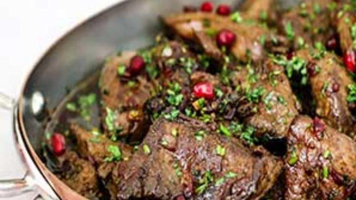 طبق اللحم مع دبس الرمان
