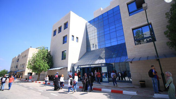 بيان صادر عن كلية الطب وعلوم الصحة بجامعة النجاح الوطنية