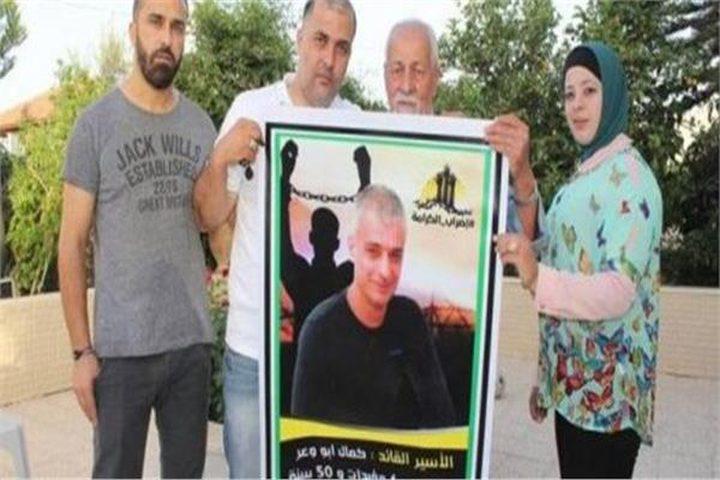 طولكرم: وقفة إسناد للأسير المريض كمال أبو وعر