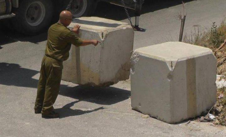 قوات الاحتلال تغلق محيط جبل الفرديس شرق بيت لحم