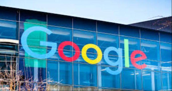 جوجل تستثمر 10 مليار دولار في الهند