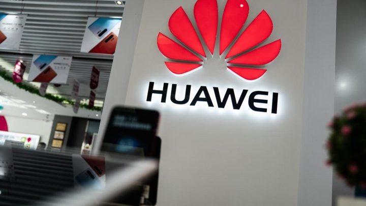 بريطانيا تعلن منع شركة هواوي من العمل بتقنية 5G على أراضيها