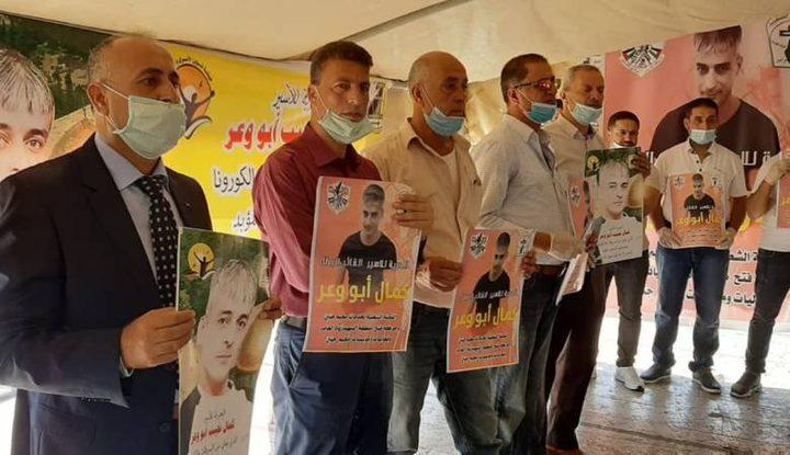 خيمة تضامن واسناد دعما للاسير كمال ابو وعر في جنين