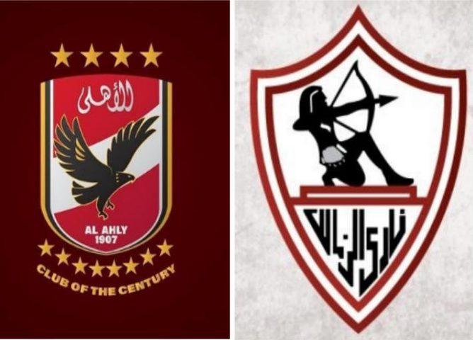 مصر.. نادي الزمالك يقدم شكوى رسمية ضد نادي الأهلي