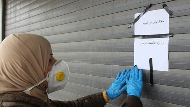 الخليل: الاقتصاد الوطني تغلق مصنعاً مخالفا للإجراءات الصحية