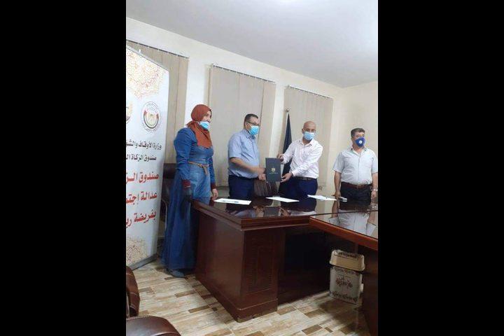 توقيع اتفاقية شراكة بين صندوق الزكاة الفلسطيني وجمعية الإغاثة