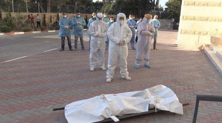 وفاة مواطن من الرام في مستشفى تشافيز متأثرا بإصابته بفيروس كورونا