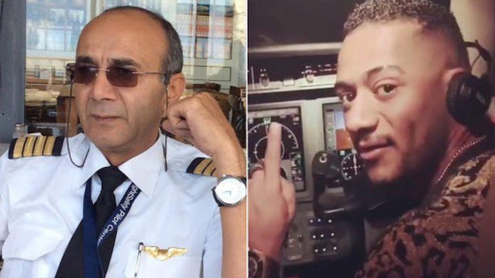 حبس محمد رمضان لمدة سنة وغرامة 20 ألف جنيه بسبب قضية الطيار