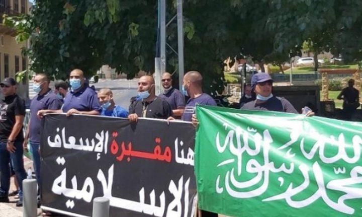 يافا: استمرار المظاهرات ضد تجريف الاحتلال مقبرة الإسعاف الإسلامية
