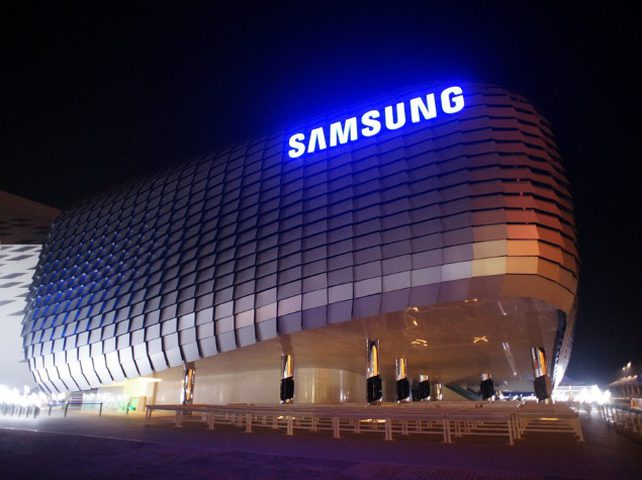 شركة سامسونغ تطلق هاتف جديد بسعر 133 دولارا فقط