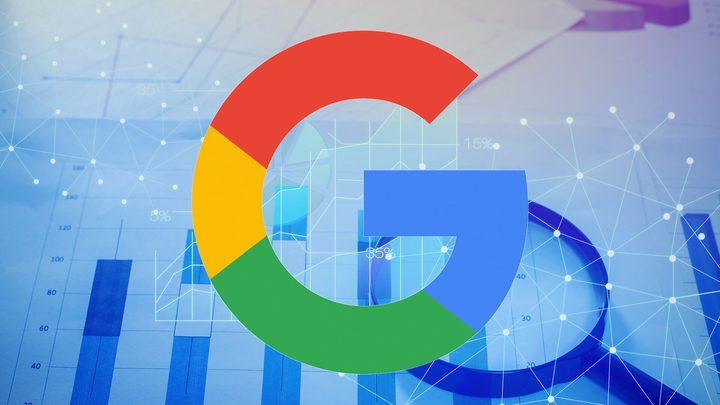 """الاتصالات تدرس إمكانية اعتماد محرك بحث بديل عن """"جوجل"""""""