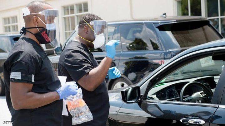 عالميا: 600 ألف حالة وفاة ونحو 14.2 مليون اصابة بكورونا