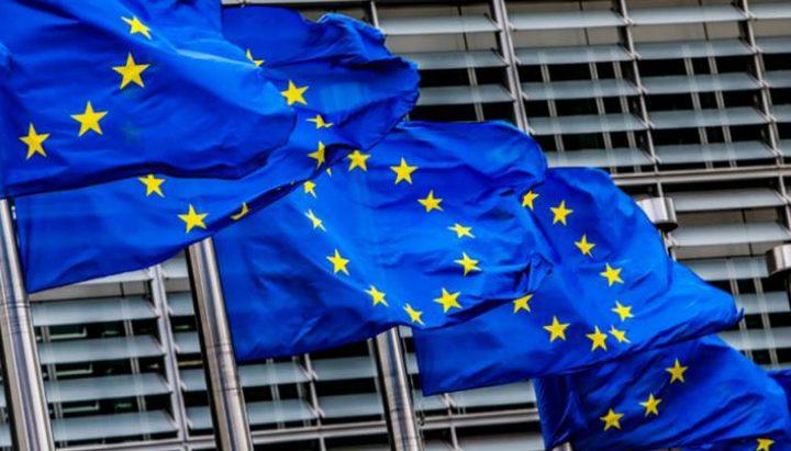 الاتحاد الأوروبي يتبرع ب4 ملايين يورو لتلبية نداء الأونروا العاجل