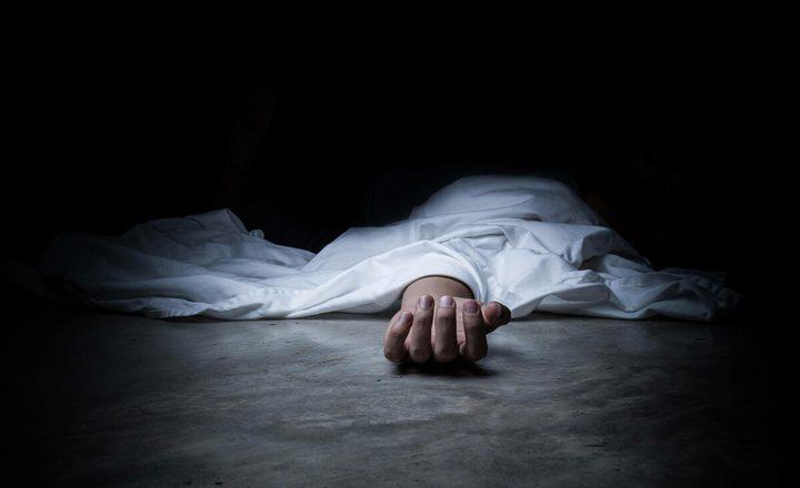 التنمية الاجتماعية تدين جريمة مقتل مواطنة من الخليل