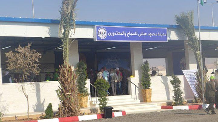 وفد يتفقد مشاريع التطوير في مدينة محمود عباس للحجاج