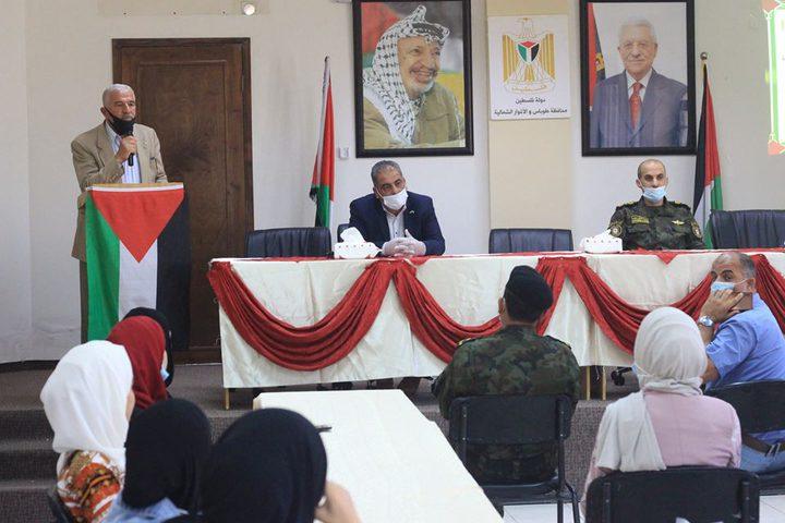تسليم منحة د.سالم أبو خيزران لأوائل الثانوية العامة في طوباس