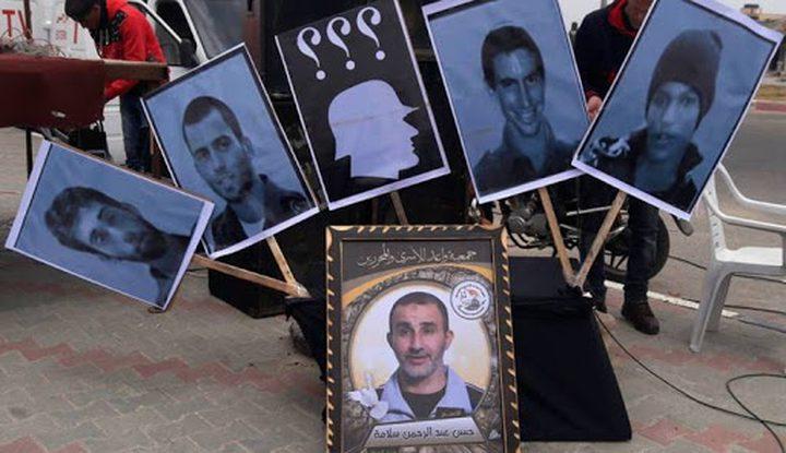 رسالة غانتس لغزة بشأن جنود الاحتلال المفقودين