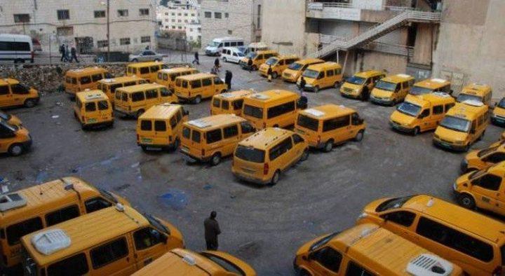 النقل والمواصلات: ملتزمون بإجراءات السلامة والوقاية