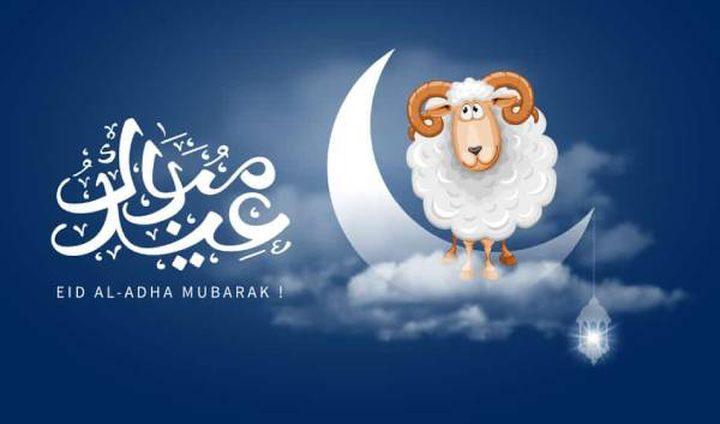تكبيرات عيد الأضحى المبارك مكررة لساعة كاملة