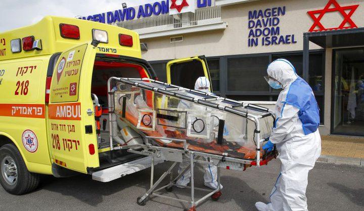 """تسجيل 10 وفيات و1758 إصابة جديدة بفيروس """"كورونا""""في دولة الاحتلال"""