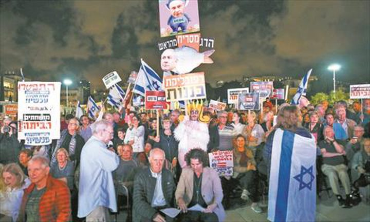 مظاهرات إسرائيلية تطالب نتنياهو بالإستقالة
