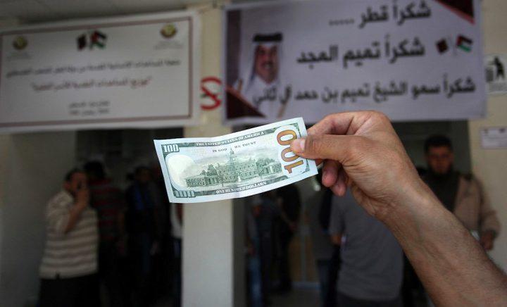 مرفق رابط الفحص: تفاصيل صرف منحة الـ100$ بغزة