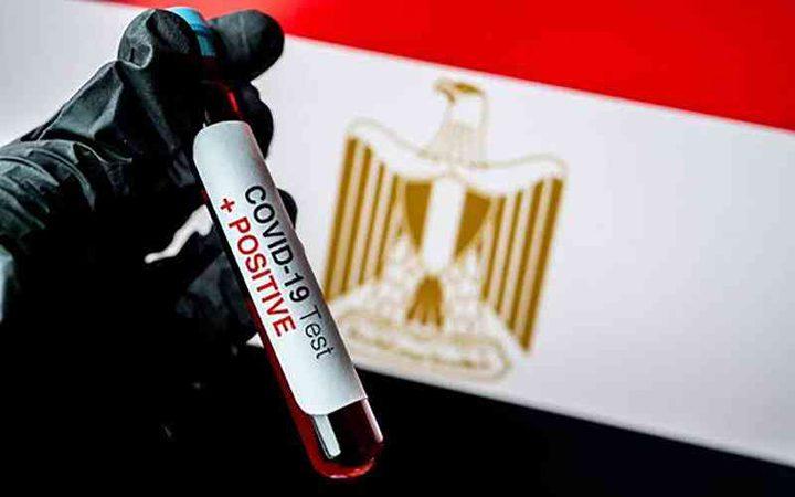 38 حالة وفاة و659  إصابة جديدة بكورونا في مصر
