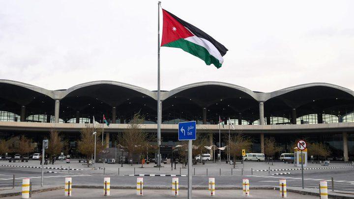 المملكة الأردنية تعيد فتحالمطارات للرحلات الدولية في 5 آب