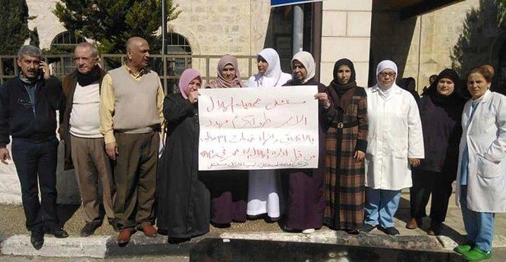 طولكرم: موظفو الهلال الأحمر يطالبون الحكومة بحل مشكلة رواتبهم