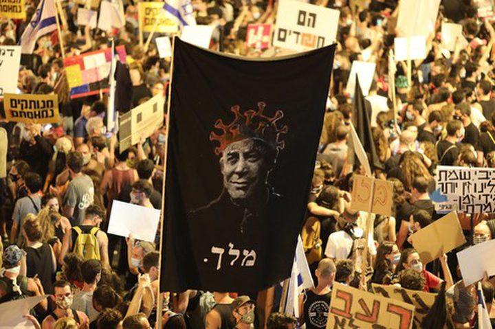 مجددا.. تظاهر الآلاف ضد فشل نتنياهو في إدارة أزمة جائحة كورونا