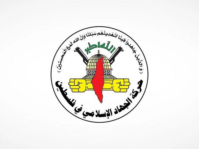 الجهاد الاسلامي يؤكد على ضرورة حماية المساجد والتصدي للمستوطنين