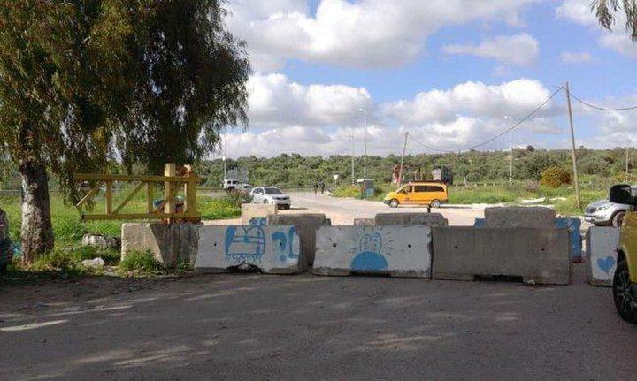 جنين: الاحتلال يضع مكعبات إسمنتية على مدخل قرية ظهر العبد في يعبد