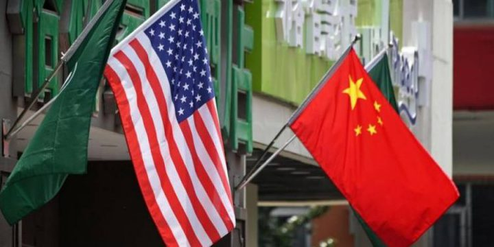 الخارجية الصينية: اغلاق القنصلية الأمريكية في تشنغدو